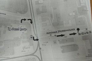 В Днепре изменят остановки двух автобусных маршрутов