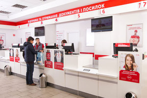 Жителі Дніпропетровської області мають все більше можливостей для онлайн-шопінгу