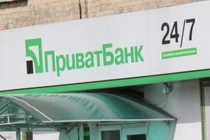Суд в Лондоне обязал Коломойского оплатить судебные расходы ПриватБанка: детали