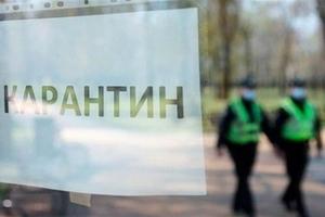В «оранжевую» зону попали 13 городов и 22 района Днепропетровской области