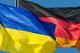 Украинцы и немцы: враги или друзья?