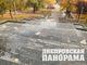 Потоп на лестнице в парке Глобы: коммунальщики разбираются в причинах прорыва воды