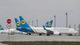 МАУ расширила список рейсов: куда можно улететь из Днепра