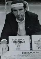 В Днепре умер легендарный борец за независимость Иван Шулык