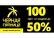 ������ ������� ������ � ������������� �������� ITravel� - ���������� ����� 100 ���� �� �������� �� 50% - ������ 27 ������!