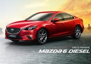 ���������� Mazda 6 Diesel � ������ ������������ ������ �������!
