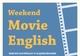 ���������� ������������ NUMO ���������� �� ������ Weekend Movie English