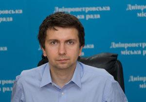 Александр Санжара стал новым секретарем городского совета Днепра