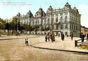 Революции – век: как это было в Екатеринославе (окончание)