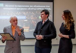 В днепровской мэрии наградили победителей второго этапа бюджета участия