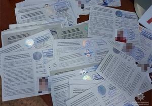 В Днепре полиция установила 8 человек, причастных к изготовлению фальшивых медицинских справок
