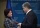 В Днепре Президент Украины вручил государственные награды участникам Революции Достоинства