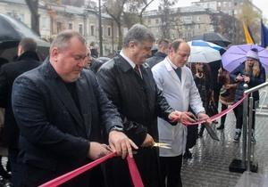 Петр Порошенко открыл в Днепре уникальную для Украины детскую больницу