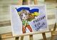 В ДнепрОГА ко Дню Достоинства и Свободы открыли выставки фотографий и детских рисунков