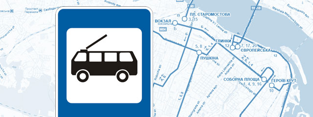 Изменения в движении троллейбусов маршрута №2 шестого ноября