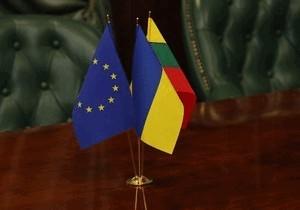 Консульство Литвы в Днепре празднует 5-летний юбилей