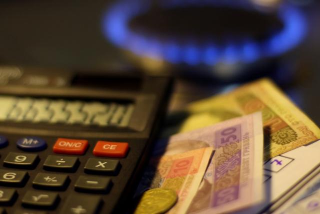 Картинки по запросу Сколько украинцы заплатят за газ в ноябре