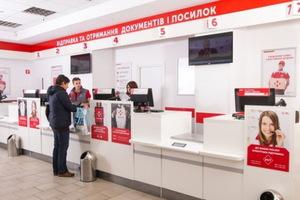 Мошенничество с наложенным платежом: мужчина отправлял посылку в Днепр по Новой почте и «попал» на 29 тысяч гривен