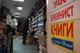 «Книги у дяди Вани». Букинист из Днепра 40 лет продает книги, но может закрыться