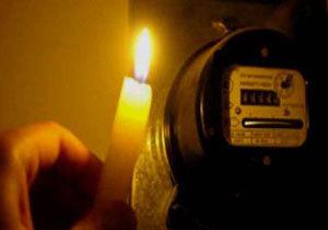 12 декабря в пяти районах Днепра не будет света