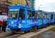 В Днепре запустили первый новогодний трамвай