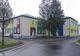 В Кривом Роге завершили реконструкцию современного детского сада на 150 малышей