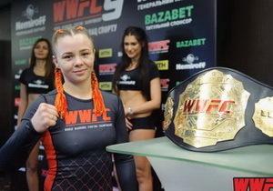 Каменчанка отстояла титул чемпионки мира по версии WWFC