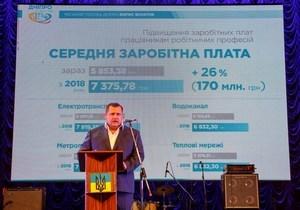 Жизненно необходимая помощь: Рабочие коммунальных предприятий Днепра рассказали, как относятся к инициативе Бориса Филатова по повышению зарплат