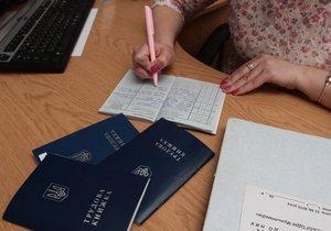 Новый Трудовой кодекс: какие возможности предлагают украинцам и какие есть риски