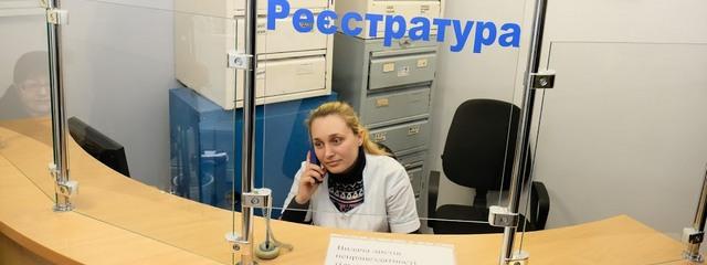 За неделю простудились более 16 тыс жителей Днепропетровщины