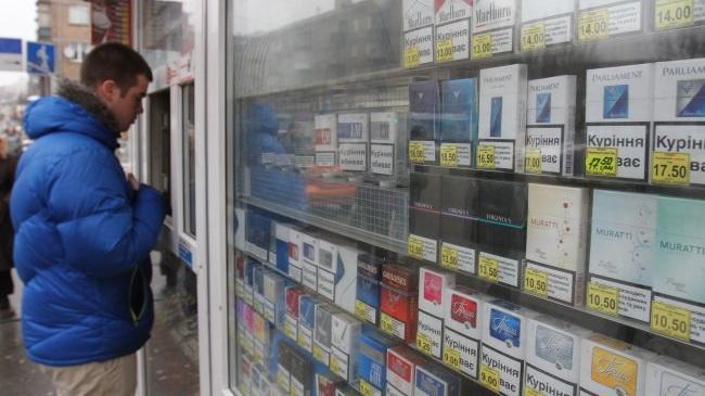 На каких сайтах купить сигареты купить сигареты с фильтром прима