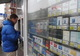 Сигареты исчезнут с прилавков: что в Украине готовят курильщикам