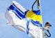 Біля будівлі Дніпропетровської ОДА піднімуть прапор ВМС України в підтримку військовополонених