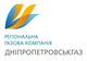 «Днепропетровскгазу» выделили 48 млн грн на инвестпрограмму