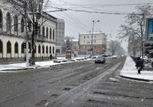 На Днепропетровщину надвигается циклон: обещают туман и гололед