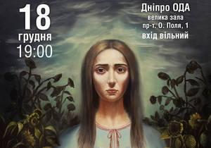 В Днепропетровской ОГА покажут документальный фильм о пленных и пропавших без вести на Востоке Украины