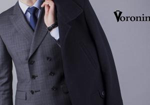 «VORONIN» АКЦИЯ! Купим Ваш костюм за 800 грн взамен на новый (КОСТЮМЫ, БРЮКИ, ВЕРХНЯЯ ОДЕЖДА – НА ВЫБОР!)