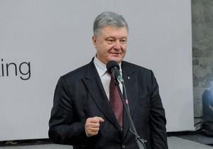Президент Украины Петр Порошенко: Авиаперевозки в Днепре должны увеличиться
