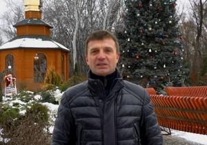 Накануне Дня Святого Николая председатель областного совета Глеб Пригунов обратился ко всем взрослым