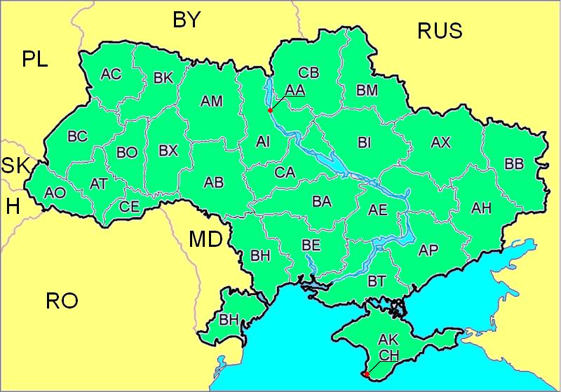 Коды на номерных знаках автомобилей Украины (c 2004 г.)