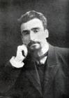 Рубин Павел Германович