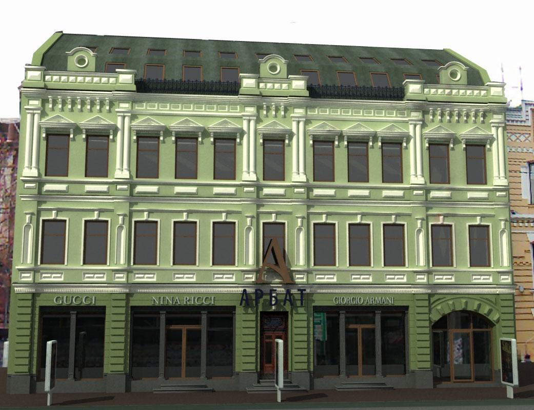 Арбат, торговый центр
