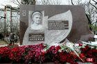16 ноября 2013 г. в Днепропетровске на углу Запорожского шоссе и улицы  Паникахи открыли памятник Михаилу Паникахе