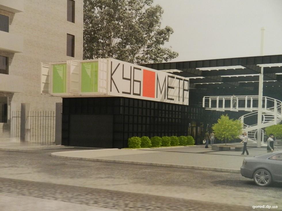 Торговый центр Кубометр-2