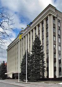 Городские и региональные власти - Областная государственная администрация