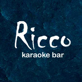 Рестораны - Рикко (RICCO) караоке-бар