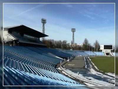 Спорт и активный отдых - Метеор, стадион