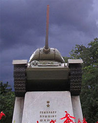 Пушкину Е.Г. генералу, памятник (Танк)