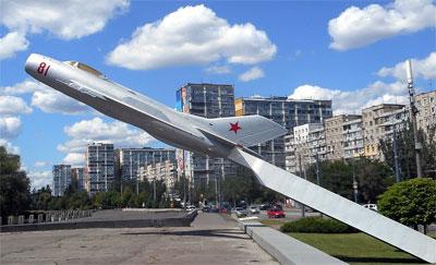Что посмотреть - Летчикам 17-й воздушной армии памятник