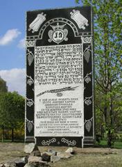 Что посмотреть - Место расстрела немецкими оккупантами 10 тыс. мирных граждан